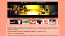 Arihant Enterprises